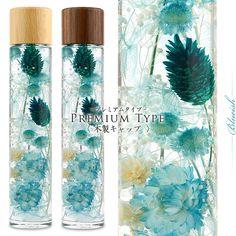 ハーバリウム(浮游花/フユカ)通販、ミックスタイプのブルー系花材(木製キャップ)