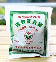 Flowers plant organic compound fertilizer Suitable for seeds trees Bonsai plants Seeds for home & garden