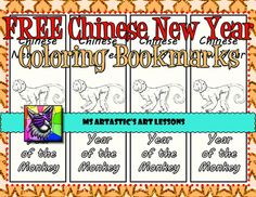 The Year of the Monkey is upon us! A FREE Chinese New Year, Monkey Coloring bookmarks are available for you to download to use in your classroom! The zodiac of the monkey is compared to intelligence and to a smart person. Share the culture of the Chinese in your classroom with this amazing freebie!This freebie is a sample of the quality of all my coloring sheets available in my store.All art lessons are original ideas by Ms Artastic.