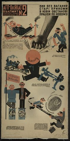 soviet ukraine poster