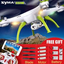 Original Syma X5C X5HC Drone with Camera HD X5HW (X5SW Upgrade) FPV 2.4G 4CH RC Helicopter Quadcopter, Dron Quadrocopter Toy     Tag a friend who would love this!     FREE Shipping Worldwide     #BabyandMother #BabyClothing #BabyCare #BabyAccessories    Buy one here---> http://www.alikidsstore.com/products/original-syma-x5c-x5hc-drone-with-camera-hd-x5hw-x5sw-upgrade-fpv-2-4g-4ch-rc-helicopter-quadcopter-dron-quadrocopter-toy/