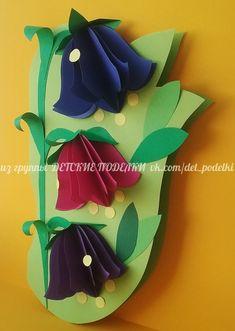 ДЕТСКИЕ ПОДЕЛКИ | VK Burlap Flowers, Diy Flowers, Paper Flowers, Mothers Day Crafts, Easter Crafts For Kids, Classroom Crafts, Preschool Crafts, Paper Roll Crafts, Paper Crafting