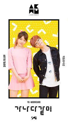 Akdong Musician - Like Ga Na Da Together