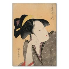 artelino - Art auctions of Japanese prints, ukiyo-e and contemporary Chinese art. The artelino company, located in a small village in Bavaria, is a family business specialized in online auctions of Japanese prints since Art Chinois, Japan Painting, Art Asiatique, Art Diy, Art Japonais, Art Institute Of Chicago, Japanese Prints, Japan Art, Print Artist