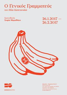greece banana – - New Sites Graphic Design Posters, Graphic Design Typography, Graphic Design Illustration, Graphic Design Inspiration, Branding Design, Book Design, Layout Design, Web Design, Print Design
