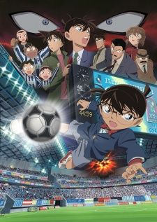 Browse pictures from Detective Conan Movie 16: The Eleventh Striker on MyAnimeList, the internet's largest anime database. After an interaction with J-League professional players, Conan and co watches the big match between Tokyo Spirits and Gamba Osaka, only to find out that a bomb has been planted in the stadium. It is now up to Conan once again to foil the culprit's plans and reveal his/her true identity. (Source: ANN)