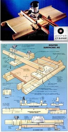 Router Surfacing Jig - Router Tips, Jigs and Fixtures - Woodwork, Woodworking, Woodworking Tips, Woodworking Techniques Woodworking Shop Design Ideas, Woodworking Hand Tools, Router Woodworking, Wood Tools, Woodworking Workshop, Woodworking Techniques, Woodworking Projects Diy, Diy Wood Projects, Diy Router