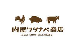 ロゴ・ロゴタイプのデザイン|肉屋ワタナベ商店 2 Logo, Typo Logo, Logo Sign, Logo Branding, Corporate Branding, Japan Logo, Logo Inspiration, Monogram Logo, Brand Identity Design
