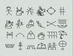 10 Best 象形文字 images in 201...