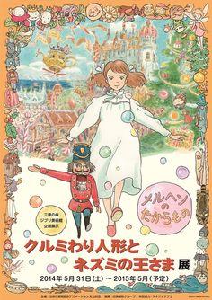 Legendary director Hayao Miyazaki's The Nutcracker and the Mouse King exhibit opens this weekend at the Ghibli Museum in Mitaka, Tokyo. Miyazaki was inspired. Hayao Miyazaki, Studio Ghibli Films, Studio Ghibli Poster, Art Beat, My Neighbor Totoro, Manga Anime, Fairy Tales, Character Design, Character Art