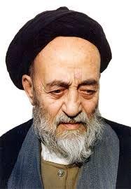 نسب علامه طباطبایی Hero World Islamic Pictures Portrait