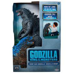 Godzilla Figures, Godzilla Toys, Godzilla Costume, Godzilla Resurgence, Ancient Myths, Jurassic World Dinosaurs, Monster Toys, Cool Gifts For Kids, Monsters