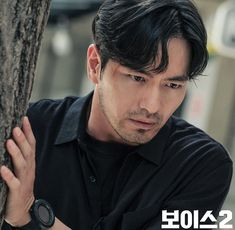 Asian Actors, Korean Actors, Lee Jin Wook, Jason Bourne, Hyun Bin, Korean Men, Drama Movies, Prince Charming, Dimples