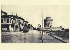 Thessaloniki, Tour, Old Photos, Greece, Street View, History, Building, Travel, Image