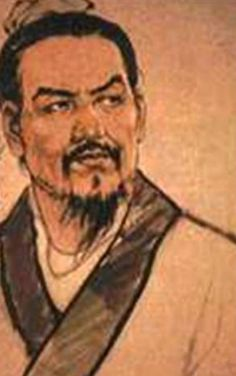 338BC- Death of Shang Yang, whose policies laid the foundation that enabled the Qin clan to conquer all of China, controlling the entire country for the first time. He abolished the aristocracy, substituting a military hierarchy based on number of humans beheaded. Private serfdom was abolished & farmers became free to buy & sell land. All families were codified with every person responsible for the crime of anyone in their group.