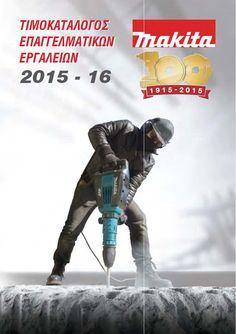 Karagianni Aluminium Accessories and Tools Akita, Tools, Movies, Movie Posters, House, Ideas, Instruments, Films, Home