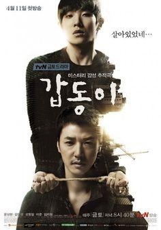 Dicas Doramas: Gap Dong (K-Drama) #GapDong #LeeJoon #MBLAQ #kdrama