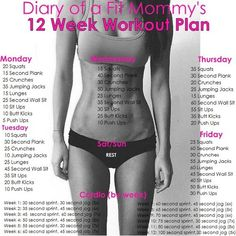 Diary of a Fit Mommy | 12 Week Home Workout Plan. No gym or equipment needed!: