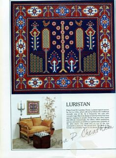 Gallery.ru / Фото #4 - Needlepoint Designs from Oriental Rugs - Dora2012