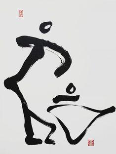 웃음이 가득한 하루 보내세요 #청주 #여울 #청주맘 #청주캘리그라피 #청주문화 #캘리전문가 #캘리배우는곳 ... Korea Tourist Attractions, Korea Tourism, Sumi E Painting, Good Sentences, Typography, Lettering, Korean Art, Caligraphy, Famous Quotes