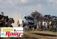 Κλείνουν δρόμοι λόγω δοκιμαστικών του Cyprus Rally 2015
