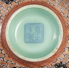 062、Qing Yongzheng - a pair of flowers and birds pattern cup - 清雍正开光描金花鸟纹图杯一对.jpg (1000×992)