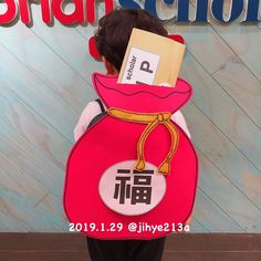 이미지: 텍스트 Art For Kids, Origami, Lunch Box, Education, Kids, Art For Toddlers, Art Kids, Origami Paper, Bento Box