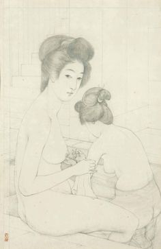 Is this the real Life, is this just fantasy. Caught in a landslide, no escape from reality. Japanese Drawings, Japanese Artists, Japan Painting, Painting Prints, Geisha, Art Occidental, Art Antique, Traditional Artwork, Classic Paintings