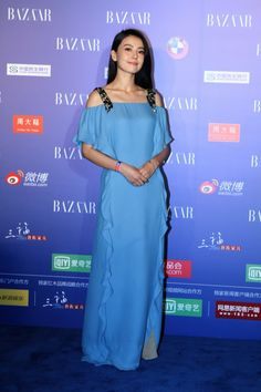 Gao Yuanyuan at the 2014 'Bazaar Charity Night' in Beijing September 19, 2014