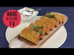 Κέικ καρότου με ινδοκάρυδο από τον Άκη Πετρετζίκη. Φτιάξτε ένα super αρωματικό κέικ με τριμμένο καρότο και ινδοκάρυδο! Θα το λατρέψετε! Greek Recipes, Raw Food Recipes, Cake Recipes, Fun Recipes, Processed Sugar, Vegan Dinners, Carrot Cake, Quick Easy Meals, Carrots