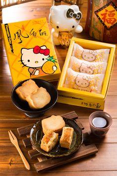 Hello Kitty Pineapple Cake || Red Sakura Pineapple Cake, Mooncake, Rilakkuma, Hamper, Sanrio, Hello Kitty, Bouquet, Presents, Packaging