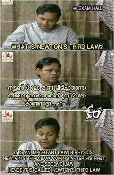 ജവകകൻ പഠചചവന   #icuchalu #plainjoke  Credits : BaLu S Pilai ICU