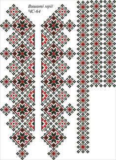 Cross stitching , Etamin and crafts: Traditional cross stitch Pattern – Embroidery Desing Ideas Cross Stitch Bookmarks, Cross Stitch Borders, Cross Stitch Kits, Cross Stitch Designs, Cross Stitching, Cross Stitch Patterns, Folk Embroidery, Hand Embroidery Designs, Ribbon Embroidery