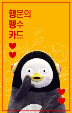 Snoopy, Humor, Funny, Cute, Movie Posters, Fictional Characters, Background Images, Humour, Kawaii