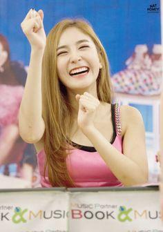 나현 Nahyun