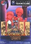 Shinkisekai Evolusia (ESP Software), GameCube, Japan; Join Mag Launcher, Linear Cannon and crew in this Gamecube adaption of both Dreamcast Evolution games (World of Sacred Device and Far Off Promise)