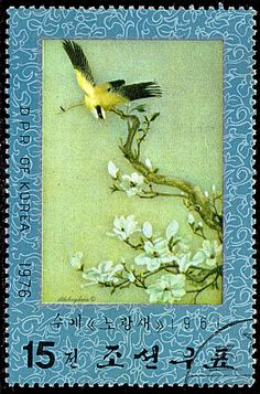 People's Democratic Republic of Korea.  EMBROIDERY.  GOLDEN BIRD. Scott 1516 A911, Issued 1976 Aug 8, Surface Coated Paper, Perf. 12, 15. /ldb.