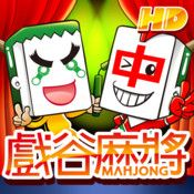 FREE Mahjong game for your iPad!