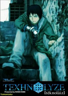 Texhnolyze Anime I like want to find the dvd boxset of it