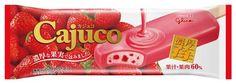 【果実感きわだつ】グリコから新フルーツバー「Cajuco(カジュコ) 濃厚苺」が新発売  3/6発売ですよ! #グリコ #アイス #Cajuco #カジュコ #濃厚苺 Strawberry Bread, Strawberry Ice Cream, Ice Cream Packaging, Ice Cream Design, Ice Crystals, Food Packaging Design, Vending Machine, Cocoa, Chocolate