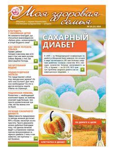Моя здоровая семья 10-2010 by V L - issuu