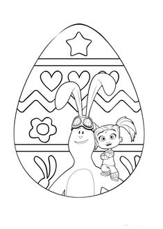 Cat Coloring Page, Colouring Pages, Coloring For Kids, Adult Coloring, 2nd Birthday Parties, 4th Birthday, Birthday Ideas, Coloring Easter Eggs, Toddler Activities