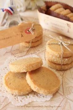 Salted vanilla cookies「塩バニラのさくさくディアマン・クッキー」きゃらめるみるく   お菓子・パンのレシピや作り方【corecle*コレクル】