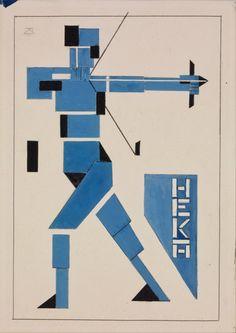 vjeranski:  DOESBURG Theo van The Archer 1919 Museum of Fine Arts (Szépművészeti Múzeum)Budapest