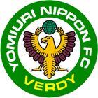 FC Nippon Tokyo Verdy of Japan crest. Tokyo Verdy, J League, Japan Logo, Team Logo, Branding Design, Soccer, Football, Japanese, Logos