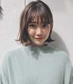 27 Angled Bob Hairstyles Trending Right Right Now for 2019 - Style My Hairs Bob Haircut With Bangs, Bob Hairstyles For Fine Hair, Messy Hairstyles, Medium Hair Cuts, Medium Hair Styles, Short Hair Styles, Asian Bob Haircut, Short Grunge Hair, Asian Short Hair