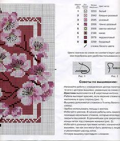 laboresdeesther Punto de cruz gratis : Cuadros con flores y letras chinas