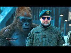 Планета обезьян: Война (2017) смотреть онлайн фильм бесплатно в хорошем качестве