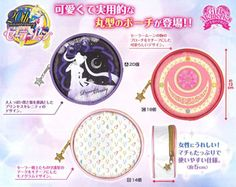 Sailor Moon: Circle Pouch (Set of 3) $48.00