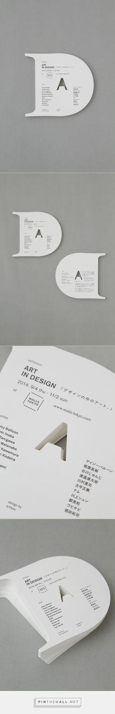 artless Inc. | news and portfolio : * print : ART IN DESIGN / exhibition at walls tokyo (invitation card).